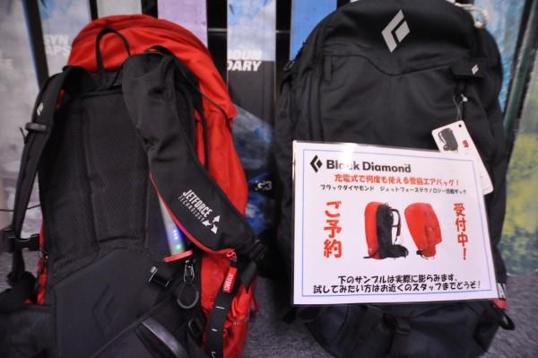 DSC_0017-7