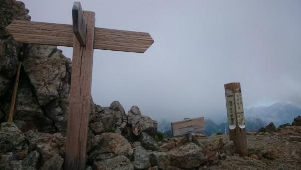 稜線にでました。