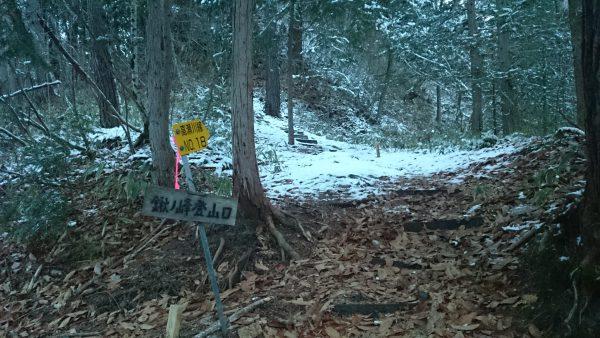 鍬ノ峰登山口。すぐ近くに5台程停める駐車場があります。