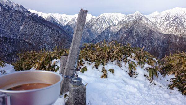 ピリッとした辛さが体を温めます♪山に乾杯。