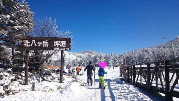 北八ヶ岳ロープウェイで楽々標高2,233mに到着です。