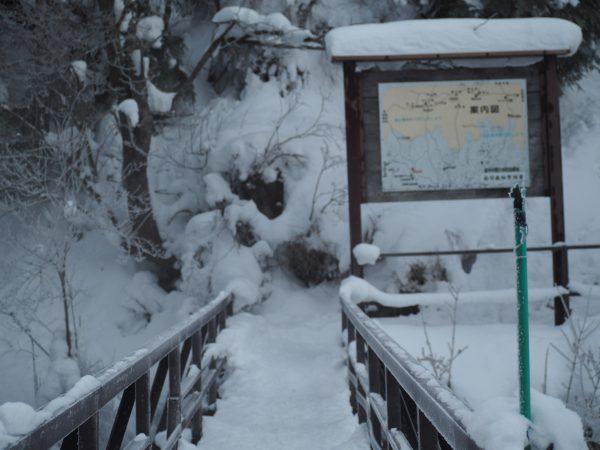 橋を渡ったところが登山口です。