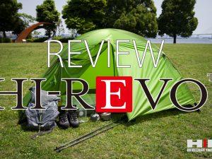 ヘリテイジ超軽量テント「ハイレヴォ(HI-REVO)」最速レビュー
