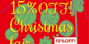12月18日(金)-20日(日) 3日間15%OFF クリスマスフェア(全店)